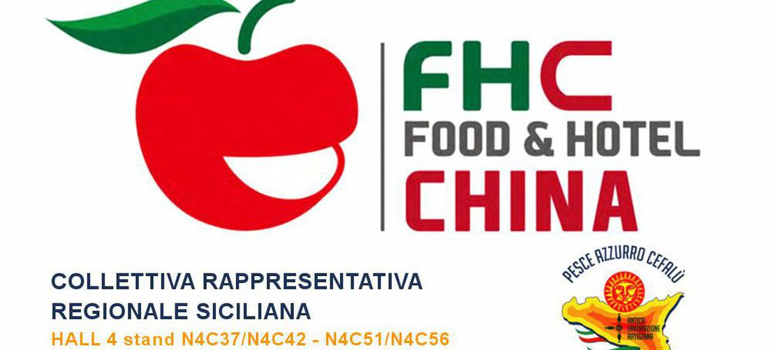 FHC CHINA 2019, Shanghai 12-14 november 2019.